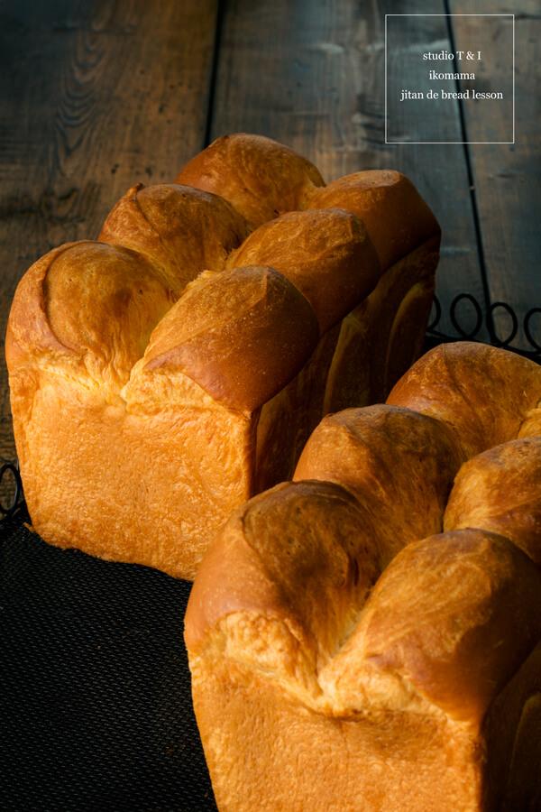 2016-5-3-4シンプル食パン